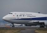tsukatakuさんが、成田国際空港で撮影した全日空 747-481の航空フォト(写真)