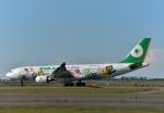 Cygnus00さんが、新千歳空港で撮影したエバー航空 A330-203の航空フォト(写真)