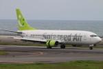コバトンさんが、大分空港で撮影したソラシド エア 737-43Qの航空フォト(写真)