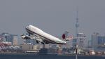 YamaDonさんが、羽田空港で撮影した総理府 747-47Cの航空フォト(写真)