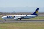 kitayocchiさんが、新千歳空港で撮影したスカイマーク 737-8HXの航空フォト(写真)