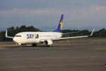 Force Reconさんが、鹿児島空港で撮影したスカイマーク 737-8HXの航空フォト(写真)