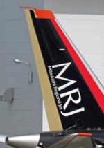 とうちゃぽんさんが、名古屋飛行場で撮影した三菱航空機 MRJ90STDの航空フォト(写真)