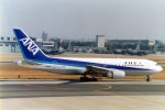 amagoさんが、名古屋飛行場で撮影した全日空 767-281の航空フォト(写真)