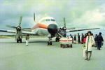 動物村猫君さんが、久米島空港で撮影した南西航空 YS-11A-213の航空フォト(写真)