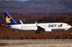 なごやんさんが、新千歳空港で撮影したスカイマーク 737-86Nの航空フォト(写真)
