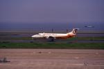 CASH FLOWさんが、羽田空港で撮影したオレンジカーゴ 1900C-1の航空フォト(写真)