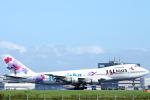 toshirouさんが、羽田空港で撮影したJALウェイズ 747-246Bの航空フォト(写真)