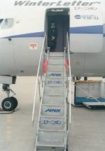 WLさんが、函館空港で撮影したエアーニッポン YS-11A-500の航空フォト(写真)