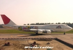 WLさんが、函館空港で撮影した日本航空 747-446Dの航空フォト(写真)