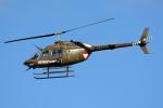Tomo-Papaさんが、ミリテール・ド・ペイエルヌ飛行場で撮影したオーストリア空軍 OH-58 Kiowaの航空フォト(写真)
