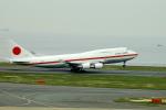 なまくら はげるさんが、羽田空港で撮影した航空自衛隊 747-47Cの航空フォト(写真)