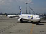 いーたんさんが、羽田空港で撮影したスカイマーク 767-38E/ERの航空フォト(写真)