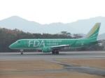 いもつさんが、広島空港で撮影したフジドリームエアラインズ ERJ-170-100 SU (ERJ-170SU)の航空フォト(写真)