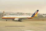 Airbus350さんが、福岡空港で撮影した日本エアシステム A300B4-2Cの航空フォト(写真)