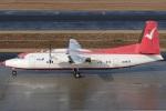 Hariboさんが、中部国際空港で撮影したエアーセントラル 50の航空フォト(写真)