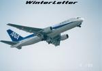 WLさんが、函館空港で撮影した全日空 767-281の航空フォト(写真)