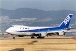 amagoさんが、伊丹空港で撮影した全日空 747SR-81の航空フォト(写真)