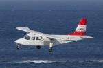 なぞたびさんが、那覇空港で撮影した第一航空 BN-2B-20 Islanderの航空フォト(写真)
