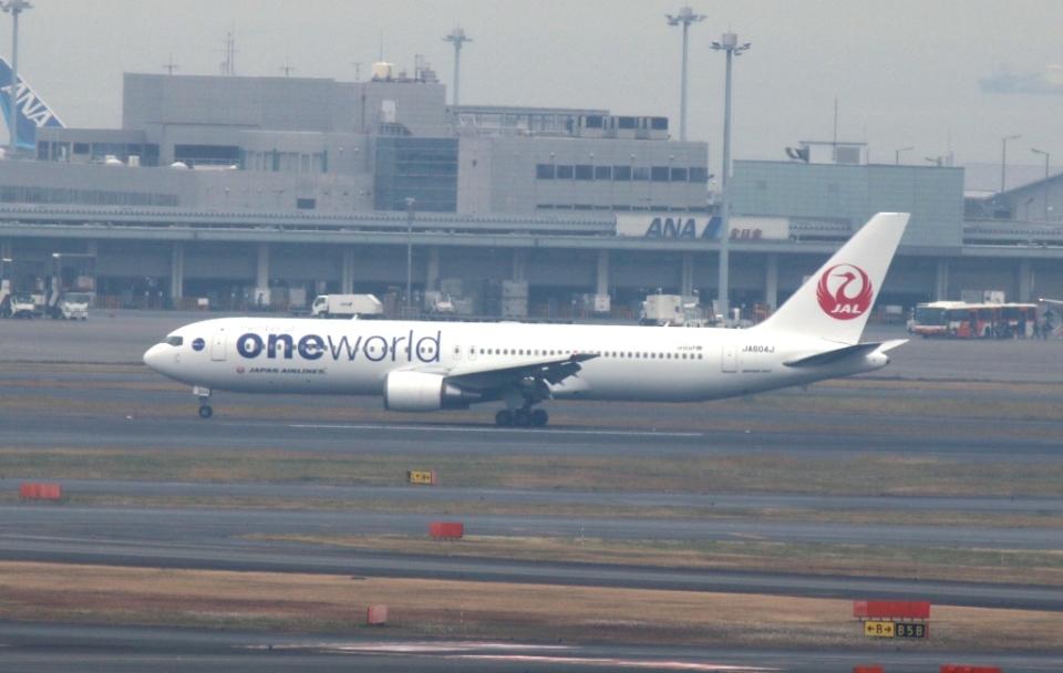 【JAL】日本航空JL66便【JGC】 [転載禁止]©2ch.net ->画像>54枚