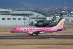 chalk2さんが、名古屋飛行場で撮影したフジドリームエアラインズ ERJ-170-200 (ERJ-175STD)の航空フォト(写真)