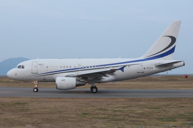 MINTH グループ Airbus A318 B-77777 静岡空港  航空フォト | by MOR1さん