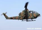 snowmanさんが、明野駐屯地で撮影した陸上自衛隊 AH-1Sの航空フォト(写真)
