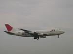 やまばとさんが、成田国際空港で撮影した日本アジア航空 747-246Bの航空フォト(写真)