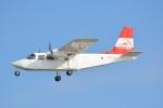 デルタおA330さんが、那覇空港で撮影した第一航空 BN-2B-20 Islanderの航空フォト(写真)