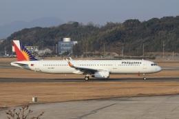 れいんさんが、福岡空港で撮影したフィリピン航空 A321-231の航空フォト(写真)