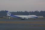 meijeanさんが、成田国際空港で撮影した日本貨物航空 747-281F/SCDの航空フォト(写真)