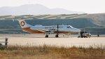 contrailさんが、長崎空港で撮影したオレンジカーゴ 1900Cの航空フォト(写真)