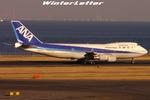 WLさんが、羽田空港で撮影した全日空 747SR-81の航空フォト(写真)