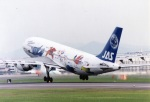 amagoさんが、伊丹空港で撮影した日本エアシステム A300B2K-3Cの航空フォト(写真)