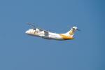 まいけるさんが、ヤンゴン国際空港で撮影したゴールデン・ミャンマー・エアラインズ ATR-72-600の航空フォト(写真)