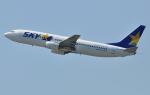 チャーリーマイクさんが、福岡空港で撮影したスカイマーク 737-86Nの航空フォト(写真)