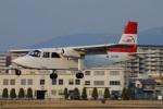 tsubaさんが、八尾空港で撮影した第一航空 BN-2B-20 Islanderの航空フォト(写真)