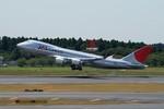 しんさんが、成田国際空港で撮影した日本航空 747-446F/SCDの航空フォト(写真)