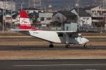 まぁぼーさんが、八尾空港で撮影した第一航空 BN-2B-20 Islanderの航空フォト(写真)