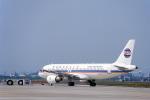 名古屋飛行場 - Nagoya Airport [NKM/RJNA]で撮影された中国西北航空 - China Northwest Airlines [WH/CNW]の航空機写真