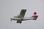 ひこ☆さんが、那覇空港で撮影した第一航空 BN-2B-20 Islanderの航空フォト(写真)