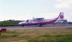 トトちゃんさんが、与論空港で撮影した日本エアコミューター 228-200の航空フォト(写真)