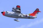 Atsugi R4さんが、厚木飛行場で撮影した海上自衛隊 US-1Aの航空フォト(写真)