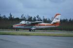 kumagorouさんが、多良間空港で撮影した琉球エアーコミューター DHC-6-300 Twin Otterの航空フォト(写真)