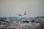 Dream Skyさんが、那覇空港で撮影した第一航空 BN-2B-20 Islanderの航空フォト(写真)