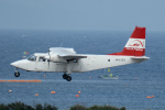 Tomo-Papaさんが、那覇空港で撮影した第一航空 BN-2B-20 Islanderの航空フォト(写真)