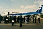 contrailさんが、五島福江空港で撮影したエアーニッポン 737-281の航空フォト(写真)
