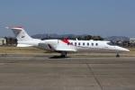 MOR1さんが、名古屋飛行場で撮影したボンバルディア・エアロスペース 75の航空フォト(写真)