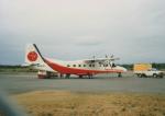kumagorouさんが、喜界空港で撮影した日本エアコミューター 228-200の航空フォト(写真)