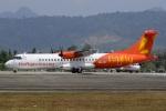 Atsugi R4さんが、ランカウイ国際空港で撮影したファイアフライ航空 ATR-72-600の航空フォト(写真)